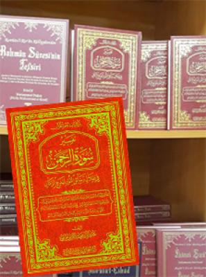 İsteyin, gelsin: Arapça Rahman Sûresi Tefsîri